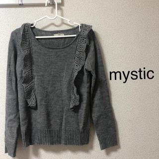 ミスティック(mystic)のmystic*フリルニット(ニット/セーター)