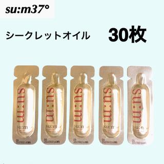 su:m37° - 30枚 スム シークレット オイル 美容液 スム37  sum37