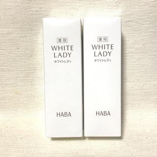 ハーバー(HABA)のHABA 薬用ホワイトレディ 60ml(美容液)