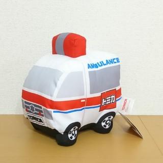 タカラトミー(Takara Tomy)の新品▼トミカ はたらくくるまのSLサイズぬいぐるみ 救急車 (ぬいぐるみ)