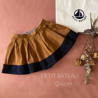 PETIT BATEAU - kaiさまおまとめご専用です*̩̩̥୨୧˖