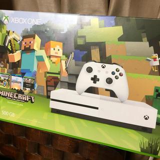 Microsoft Xbox One S 500 GB