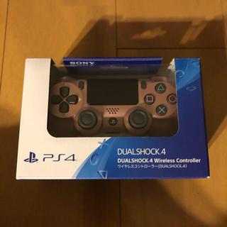 PlayStation4 デュアルショック ミッドナイトブルー、ローズゴールド(その他)