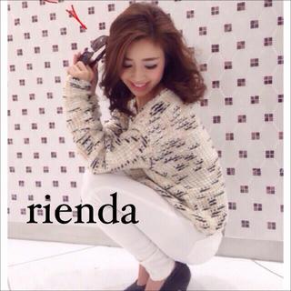 rienda - rienda ツィーディショート ニット*リップサービス EMODA リゼクシー