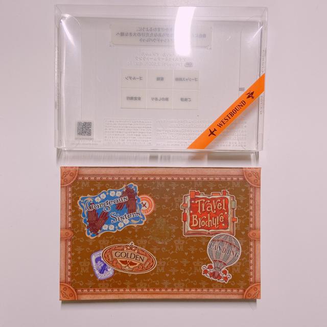 MAJOLICA MAJORCA(マジョリカマジョルカ)のナイストゥミーチュートランク コスメ/美容のベースメイク/化粧品(アイシャドウ)の商品写真