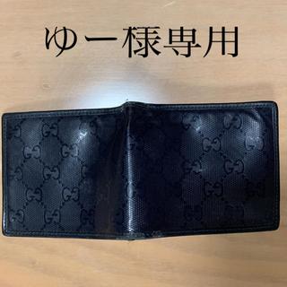 グッチ(Gucci)のGUCCI メンズ 二つ折り財布(その他)