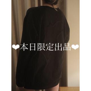 Bubbles -  MELT THE LADY body long T-shirt