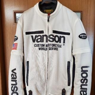 VANSON - バンソン ライダース メッシュジャケット XL
