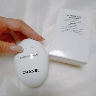 CHANEL - chanelラクレームマン50mlハンドクリーム