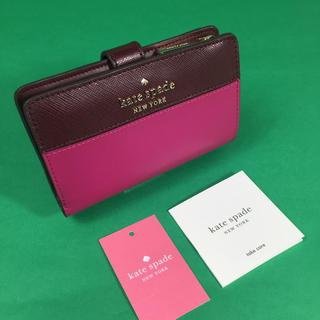 ケイトスペード ミディアム コンパクト ウォレット 二つ折り財布 ピンク 新品