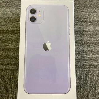 iPhone - iPhone 11 128GB SIMフリー【パープル】新品 アップルストア購入