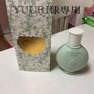 ラデュレ(LADUREE)のyuuri様専用新品未使用のラデュレラベンダーボディローション190ml(ボディローション/ミルク)