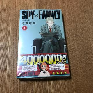 集英社 - SPY×FAMILY 1 スパイファミリー 1巻