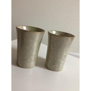 イセタン(伊勢丹)の新品 陶器  夫婦湯呑 ペア セット(食器)