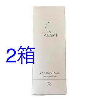 タカミ(TAKAMI)の未開封[タカミ]スキンピール(ブースター/導入液)