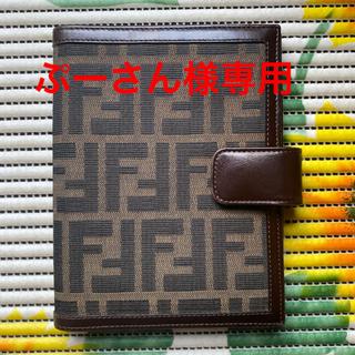 フェンディ(FENDI)の🔹FENDI🔹 ブックカバー  &  財布(その他)