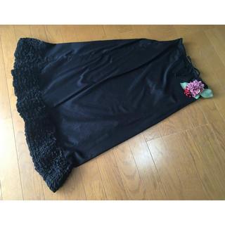 PINK HOUSE - ピンクハウス綿ローンピコフリルペチコートスカートウエストゴム黒2002年