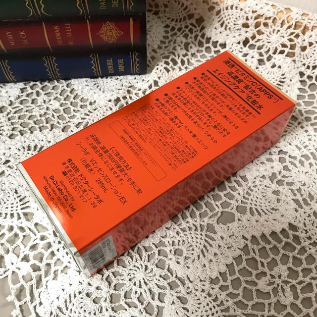 Dr.Ci Labo(ドクターシーラボ)の【新品未使用】VC100エッセンスローションEXスペシャル285mL コスメ/美容のスキンケア/基礎化粧品(化粧水/ローション)の商品写真