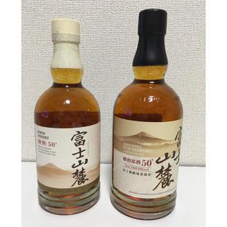 キリン - 富士山麓 飲み比べ