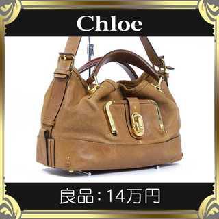 クロエ(Chloe)の【真贋査定済・送料無料】クロエの2wayバッグ・良品・本物・本革・ヴィンテージ(ショルダーバッグ)