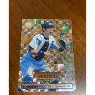 ホッカイドウニホンハムファイターズ(北海道日本ハムファイターズ)の野口寿浩 日本ハム 野球カード diamond heroes 1999(スポーツ選手)