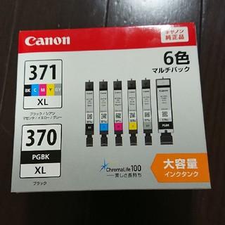 EPSON - キャノン インクカートリッジ 370 371XL 純正 6色セット