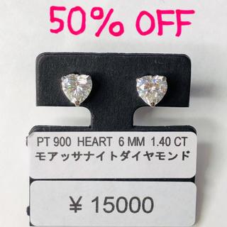 E-53093 PT900 ピアス モアッサナイトダイヤモンド AANI アニ