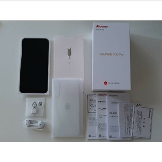 NTTdocomo - Huawei P20 pro HW-01K
