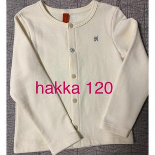 ハッカキッズ(hakka kids)のオレンジハッカ カーディガン120(カーディガン)