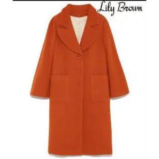 リリーブラウン(Lily Brown)のリリーブラウン(ロングコート)
