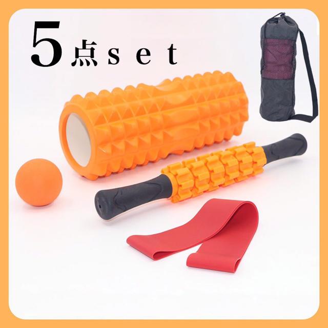 新品 フォームローラー エクササイズバンド 筋膜リリース ほぐし マッサージ スポーツ/アウトドアのトレーニング/エクササイズ(トレーニング用品)の商品写真