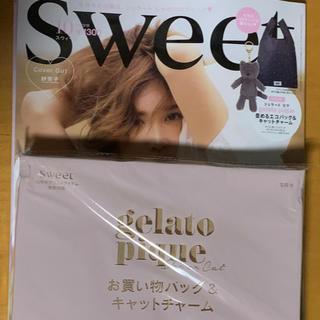 ジェラートピケ(gelato pique)のsweet 10月号 付録付き(ファッション)