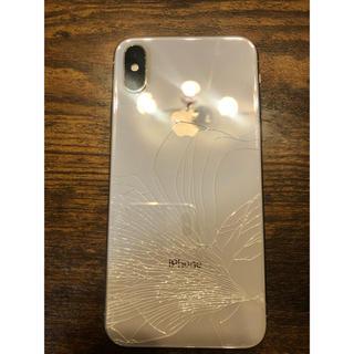 アップル(Apple)のiPhoneX 本体 256G シルバー SIMフリー(スマートフォン本体)