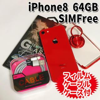アップル(Apple)のiPhone8 SIMフリー 64GB 59 レッド 新品電池交換済(スマートフォン本体)