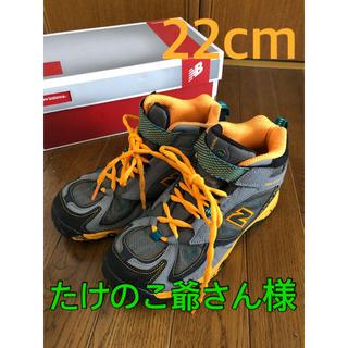 ニューバランス(New Balance)のトレッキングシューズ  ニューバランス 登山靴 22cm(登山用品)