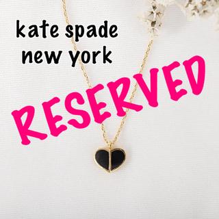 kate spade new york - 【新品♠︎本物】ケイトスペード ヘリテージネックレス ブラック