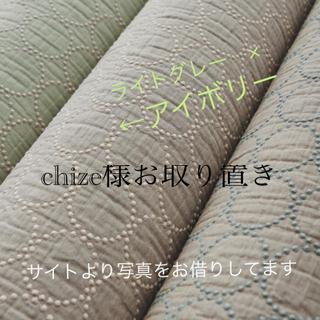 ミナペルホネン(mina perhonen)のミナペルホネン タンバリン 生地 light gray × ivory(生地/糸)