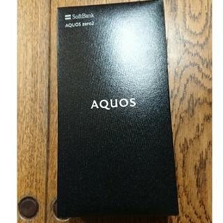 AQUOS zero2 aquoszero2 256GB SoftBank