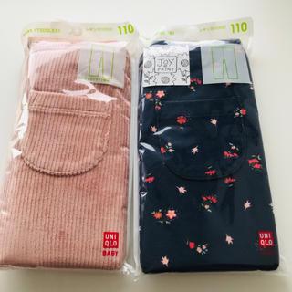 UNIQLO - UNIQLO*レギンスパンツ *110  花柄、コーデュロイ ピンク