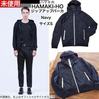 ディーゼル(DIESEL)の未使用 HAMAKI-HO/ハマキホ ジップアップパーカ ネイビー Sサイズ(ナイロンジャケット)