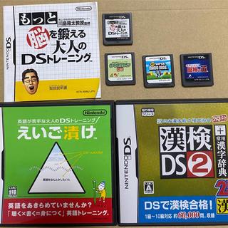 ニンテンドーDS - DSソフト 6本セット