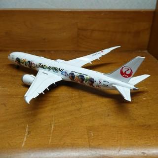 JC wings製JAL FlapDown仕様 嵐HAWAIIジェット特別塗装機