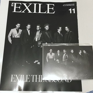 EXILE TRIBE - 月刊EXILE 11月号 EXILE THE SECONDポストカード