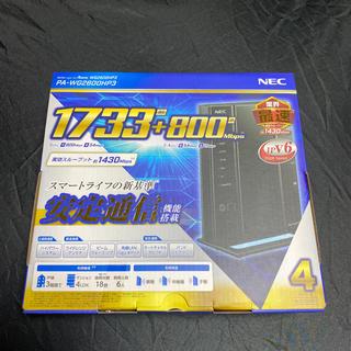 NEC - NEC Aterm PA-WG2600HP3