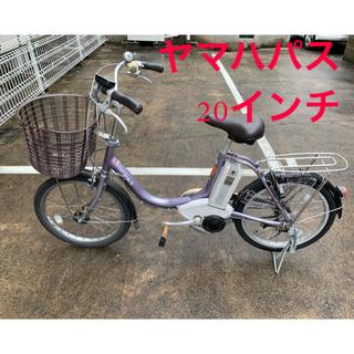 ヤマハ(ヤマハ)の電動自転車 ヤマハ パス 20インチ 色パープル(自転車本体)