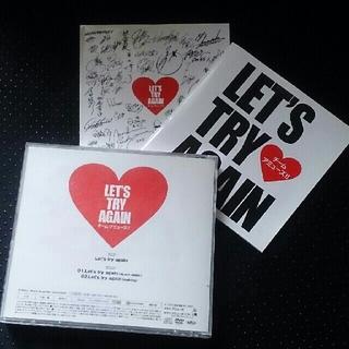 「Let's try again」チーム・アミューズ!! CD DVD 2枚組