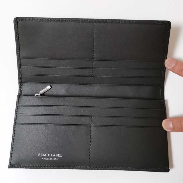 BURBERRY BLACK LABEL(バーバリーブラックレーベル)のブラックレーベル クレストブリッジ ブラック レザー 国内正規品 メンズのファッション小物(長財布)の商品写真