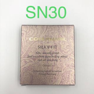 カバーマーク(COVERMARK)のシルキーフィット SN30(ファンデーション)