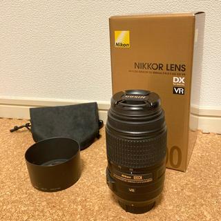 Nikon - AF-S DX NIKKOR 55-300mm F4.5-5.6G ED VR