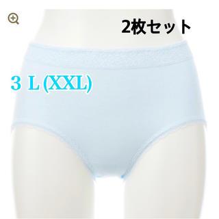 セブンプレミアム 婦人 綿ショーツ 深履き パンツ 綿100% 大きめ 3L